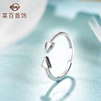 菜百首饰银戒指个性箭头925银戒指 圈口可微调