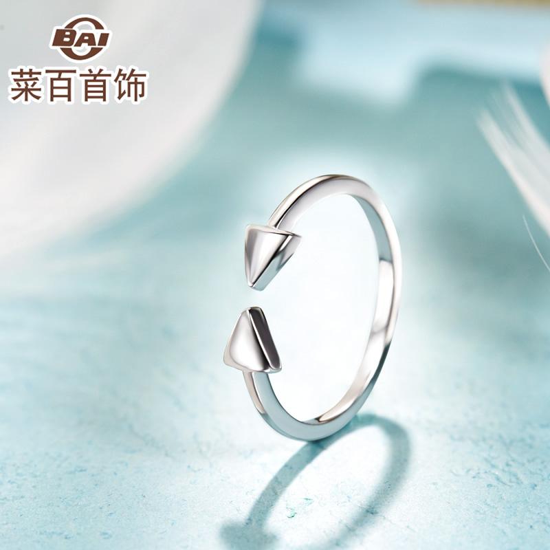 菜百首饰银戒指个性箭头925银戒指 圈口可微调 官方直营,正品保障