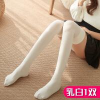 长筒袜过膝袜子女韩国日系防滑高筒半截丝袜春夏季薄款黑色大腿袜 乳白色 (1双)