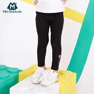 【99选3】迷你巴拉巴拉女童打底裤春秋春装新款宝宝儿童弹力薄款裤子