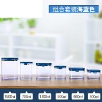 密封罐 厨房杂粮储物罐塑料透明瓶子非玻璃奶粉零食收纳盒调味罐
