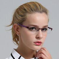 防蓝光防辐射眼镜 女潮 平镜平光平面镜 配半框近视老花 变色眼镜