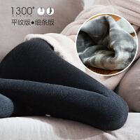哑光微压条纹显瘦纯棉1300D加绒加厚款连裤袜 女秋季保暖打底袜 均码