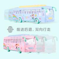 男女孩玩具车汽车小模型 儿童大号巴士惯性仿真宝宝公交车校车音乐