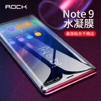 支持礼品卡 ROCK 三星 Galaxy Note9 水凝膜 全屏覆盖 软膜 高清 手机贴膜 保护膜