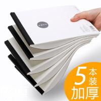 日本国誉A4草稿本大号笔记本A5记事拍纸本学生记事本演算白纸上翻便签本子美术素描工具绘画草图本空白本批发
