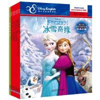 迪士尼大电影:奥斯卡金像奖女孩故事(中英双语)(套装共7册)(专供网店)