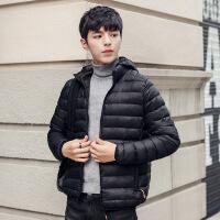 2018冬季新款男士轻薄羽绒短款修身休闲连帽棉袄帅气棉衣外套
