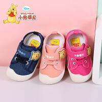 小熊维尼童鞋 女宝宝学步鞋2017年春秋1-4岁男宝宝软底学步鞋婴儿鞋