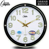 静音挂钟 夜光钟表 客厅挂表万年历大壁钟现代石英钟表