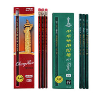 中华牌6151 101绘图铅笔HB 2B学生书写 素描考试铅笔儿童环保铅笔