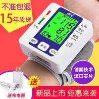 电子血压计腕式语音量血压仪器家用老人高血压测量仪血压表