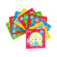 小海豚认知书:益智游戏(4-6岁)(全10册)