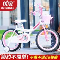 9.29【满199减100】节日优贝儿童自行车珍妮公主JENNY女孩儿童自行车16寸 小孩生日礼物