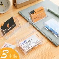 得力名片盒桌面卡片盒子收纳盒个性创意男女名片夹展会办公用品放名片的盒子卡座明片盒展示架托大容量名片架