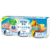 亨氏Heinz肉泥荤素搭健康安心肉泥套装113gX3 宝宝辅食果泥佐餐泥