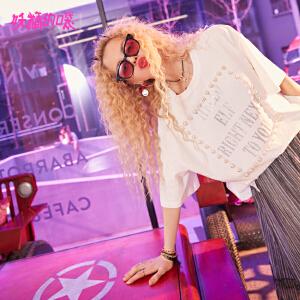妖精的口袋巨袖t恤女2018新款复古字母五分袖短袖t恤女
