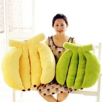 香蕉抱枕靠垫 创意公仔毛绒玩具娃娃一把香蕉玩偶 生日礼