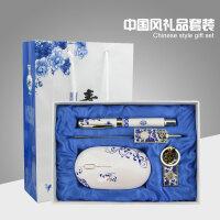 青花瓷笔书签鼠标钥匙扣套装 实用生日礼物创意礼品 企业员工商务小礼品定制logo