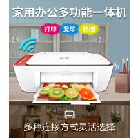 hp惠普2628彩色喷墨打印机家用学生手机无线wifi打印复印机扫描一体机2620白色小型办公多功能三合一照片相片a4