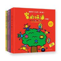【全新直发】淘弟有个大世界(第2辑)家的味道(双语版)(套装全7册) 中信出版社