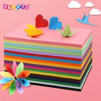 彩色a4纸打印纸粉色儿童手工纸折纸正方形学生加厚彩纸大张纸硬卡纸红色复印纸幼儿园千纸鹤剪纸手工diy材料