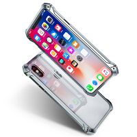 iphonex手机壳挂绳苹果x金属保护套防摔8x10男款