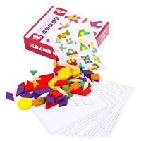 百巧板创意七巧板拼图世界板几何积木儿童木质益智玩具125片带题目