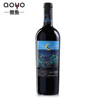 傲鱼AOYO智利原瓶进口红酒 奇洛埃岛珍藏赤霞珠干红葡萄酒750ml*1