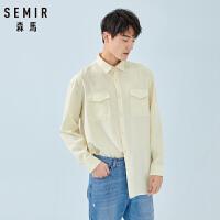 森马男长袖衬衫春季新款oversize日系衬衣纯色舒适打底寸衫