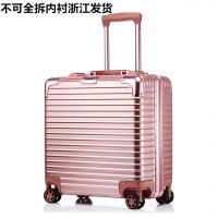 飞机箱免托运18寸行李箱小密码箱登机箱16寸铝框飞机箱男女拉杆箱 皇冠玫瑰金 不可拆内衬