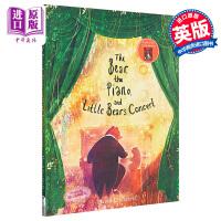 【中商原版】David Litchfield:熊和钢琴和小熊熊的演唱会 The Bear 精品绘本 水石书店儿童图书奖绘