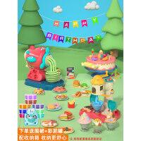 面条机橡皮泥无毒彩泥儿童模具工具套装冰淇淋女孩手工粘土机玩具