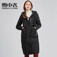 【预订】雪中飞2017秋冬新款女中长款大口袋休闲羽绒服X70140048