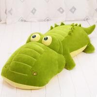 鳄鱼公仔毛绒玩具大号河马抱枕靠枕男生布娃娃睡觉玩偶生日礼物女