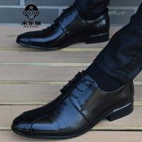 米乐猴 潮牌男皮鞋英伦尖头商务休闲鞋内增高男鞋韩版潮流婚鞋男系带皮鞋透气