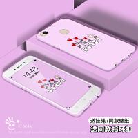 红米4x手机壳女款个性创意小米4x少女手机壳软硅胶全包防摔潮可爱