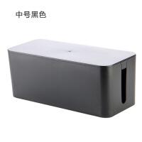 电线收纳盒电源线集线盒插线板电脑线整理盒数据线收线盒