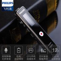 包邮支持礼品卡 Philips/飞利浦 vtr5100 录音笔 专业 微型 高清 迷你 会议记录 设备 降噪 机 学生
