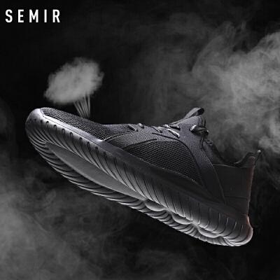 Semir运动鞋男2018春季新款休闲鞋透气网面慢跑鞋耐磨学生鞋子