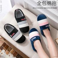 棉拖鞋女冬可爱包跟室内居家厚底防滑保暖外穿产后冬季月子鞋棉鞋