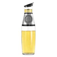 普润 热销按压式可计量 油瓶 液体调味瓶控油调味瓶酱油瓶醋瓶创意厨房用品 (500ML)颜色随机