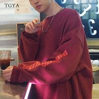 韩版小清新套头卫衣男生宽松圆领外穿长袖青少年学生春装外套潮流