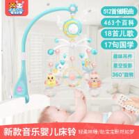 婴儿床铃音乐旋转床头铃摇铃男女宝宝0-3-6个月12新生儿玩具0-1岁