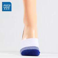 [618提前购专享价:4.9元]真维斯男装 夏装 男装提间撞色块隐形袜
