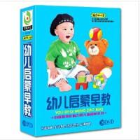 原装正版 幼儿启蒙早教 10DVD 正版教材全集 动画 卡通教学光碟 视频 光盘