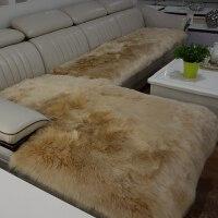 简约长毛绒沙发垫冬季坐垫贵妃组合飘窗地毯椅子垫仿羊毛地垫定做