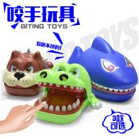 力辉玩具 新奇特整人玩具 卡通创意咬手鲨鱼鳄鱼恶狗整蛊玩具