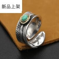 2018抖音网红新品925银饰品日韩个性手工复古泰银绿松石羽毛开口戒指环