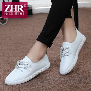 ZHR2017秋季新款真皮小白鞋女平底单鞋白色休闲鞋厚底女潮小皮鞋A10